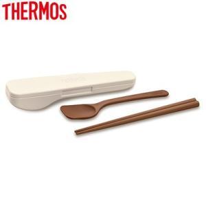 サーモス スプーン・ハシセット CPE-001-PWH ピュアホワイト【60サイズ】|emon-shop
