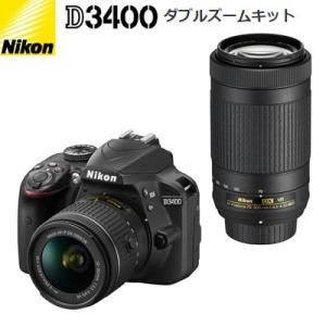 ニコン デジタル一眼レフカメラ D3400 ダブルズームキット D3400-WZ-BK ブラック【100サイズ】|emon-shop