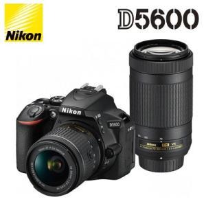 ニコン デジタル一眼レフカメラ D5600 Nikon ダブルズームキット D5600-WZ-BK【80サイズ】|emon-shop