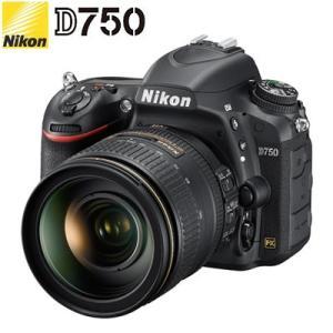 ニコン デジタル一眼レフカメラ D750 24-120 VR レンズキット D750-24-120VR-LK【100サイズ】|emon-shop