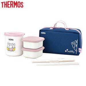 サーモス 保温弁当箱 DBQ-254B-NV-P ネイビーピンク ミッフィー【60サイズ】|emon-shop