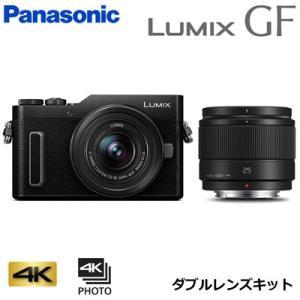 パナソニック ミラーレス一眼カメラ ルミックス LUMIX Gシリーズ DC-GF10 ダブルレンズキット DC-GF10W-K ブラック【80サイズ】|emon-shop