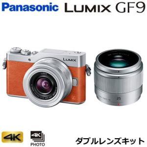 【即納】パナソニック ミラーレス一眼カメラ ルミックス LUMIX Gシリーズ DC-GF9 ダブルレンズキット DC-GF9W-D オレンジ【80サイズ】|emon-shop