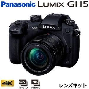 ■GH5本体と交換レンズ1本のセットです。交換レンズをお持ちでない方も、すぐに撮影を始められます。■...