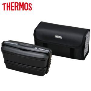 サーモス お弁当箱 フレッシュランチボックス  2段式 900ml DJB-905W-BKGY ブラックグレー【80サイズ】|emon-shop