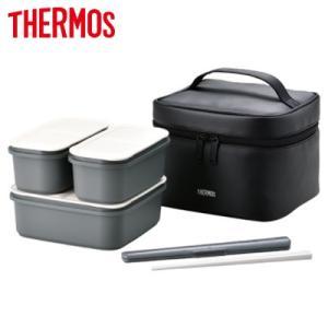 サーモス お弁当箱 フレッシュランチボックス  2段式 1790ml DJF-1800-BK ブラック【80サイズ】|emon-shop