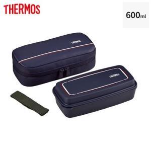 サーモス 弁当箱 600ml フレッシュランチボックス 電子レンジ対応 保冷ポーチ付き DJO-600-NVY ネイビー【60サイズ】|emon-shop
