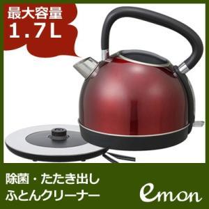 DBK ステンレス製 電気ケトル 1.7L DKK121WR ワインレッド ディービーケー【140サイズ】 emon-shop