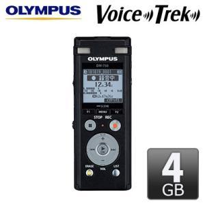 オリンパス ICレコーダー 4GB Voice-Trek DM-750-BLK ブラック【80サイズ】|emon-shop