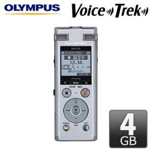 オリンパス ICレコーダー 4GB Voice-Trek DM-750-SLV シルバー【80サイズ】|emon-shop