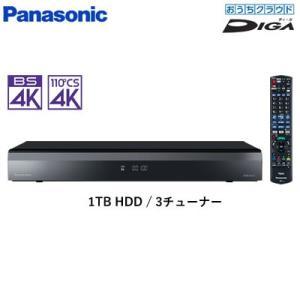パナソニック ブルーレイディスクレコーダー おうちクラウドディーガ 4Kチューナー内蔵モデル 1TB HDD DMR-4CS100【100サイズ】の画像