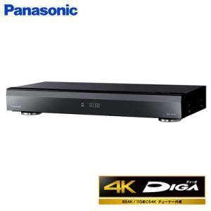 パナソニック ブルーレイディスクレコーダー おうちクラウドディーガ 4Kチューナー内蔵モデル 3TB HDD DMR-4W300【100サイズ】|emon-shop