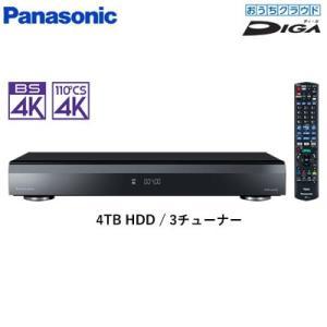 パナソニック ブルーレイディスクレコーダー おうちクラウドディーガ 4Kチューナー内蔵モデル 4TB HDD DMR-4W400【100サイズ】|emon-shop