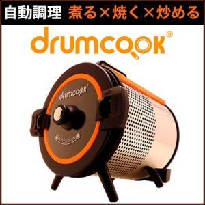 テドンF&D ドラムクック drumcook 自動調理 煮る×焼く×炒める DR-750N【140サイズ】|emon-shop
