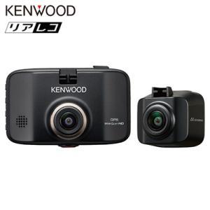 ケンウッド ドライブレコーダー 前後撮影対応 2カメラ DRV-MR8500 リアレコ KENWOOD【60サイズ】|emon-shop