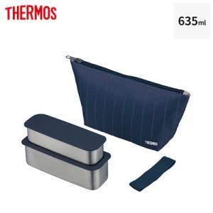 サーモス 弁当箱 2段式 635ml フレッシュランチボックス 食洗機対応 保冷ケース付き DSA-603W-NVSR ネイビーストライプ【60サイズ】 emon-shop