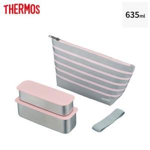 サーモス 弁当箱 2段式 635ml フレッシュランチボックス 食洗機対応 保冷ケース付き DSA-603W-PBD ピンクボーダー【60サイズ】 emon-shop