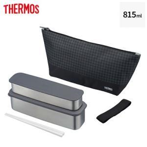 サーモス 弁当箱 2段式 815ml フレッシュランチボックス 食洗機対応 保冷ケース付き DSA-803W-BKC ブラックチェック【60サイズ】 emon-shop