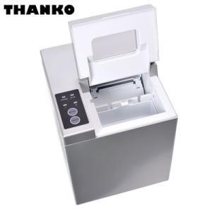 サンコー 卓上小型製氷機 IceGolon DTSMLIMA【100サイズ】|emon-shop