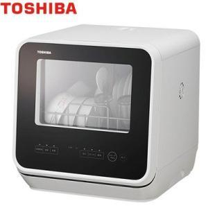 東芝 食器洗い乾燥機 DWS-22A 工事不要の卓上式【140サイズ】