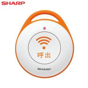 シャープ 電話機用緊急呼出ボタン DZ-EC100【60サイズ】|emon-shop