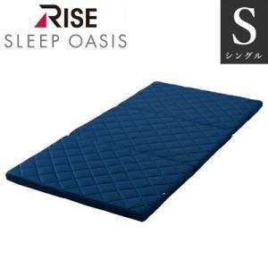 RISE スリープオアシス マットレス アスリートモデル シングル 三つ折り 97×195 EJ802-0114-208 ネイビー ライズTOKYO【200サイズ】|emon-shop