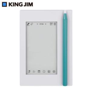 キングジム 気づかせメモ カクミル EM10-W スカイグレー ×ターコイズ【60サイズ】|emon-shop