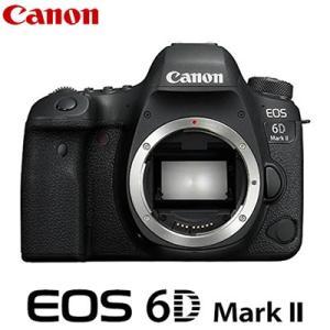 キヤノン デジタル一眼レフカメラ EOS 6D Mark II ボディ EOS6DMK2 CANON【80サイズ】|emon-shop