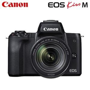 Canon キヤノン ミラーレス一眼カメラ EOS Kiss M EF-M18-150 IS STM...