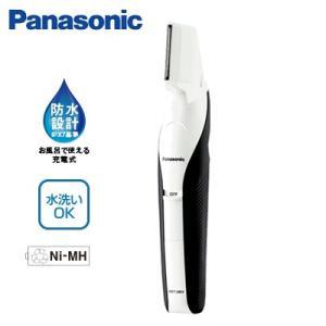 パナソニック 防水 ボディトリマー ER-GK60-W 白 グルーミング 男性用 ボディシェーバー【80サイズ】|emon-shop