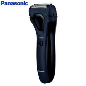 【即納】パナソニック メンズシェーバー 3枚刃 ES-RL15-A 青【80サイズ】|emon-shop