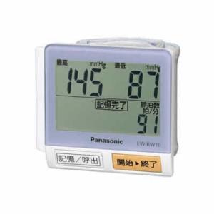 パナソニック 手くび血圧計 EW-BW10-V (紫)【60サイズ】|emon-shop