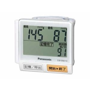 パナソニック 手くび血圧計 EW-BW10-W (白)【60サイズ】|emon-shop