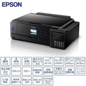 エプソン A3対応 インクジェットプリンター エコタンク搭載モデル EW-M970A3T【140サイズ】|emon-shop