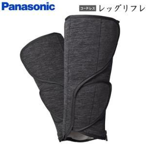 パナソニック エアーマッサージャー コードレス レッグリフレ EW-RA38-K ブラック【100サ...