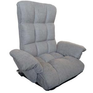 明光ホームテック TVが見やすい肘付回転座椅子 FCL-アーサー FCL-a-sa-BE ベージュ【180サイズ】|emon-shop