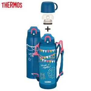 サーモス 水筒 1.0L 真空断熱2ウェイボトル FHO-1001WF-BL-F ブルーフラッグ【80サイズ】 emon-shop
