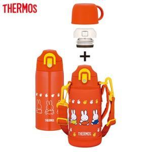 サーモス 水筒 0.6L 真空断熱2ウェイボトル FHO-601WFB-OR ミッフィー オレンジ【60サイズ】|emon-shop