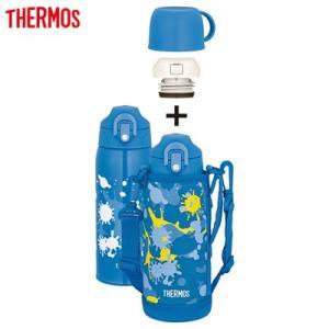 サーモス 水筒 0.8L 真空断熱2ウェイボトル FHO-801WF-BL-PT ブルーペイント【80サイズ】|emon-shop