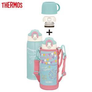 サーモス 水筒 0.8L 真空断熱2ウェイボトル FHO-801WF-M-F ミントフラッグ【80サイズ】|emon-shop