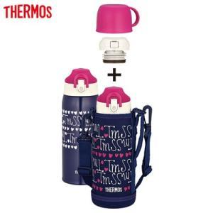 サーモス 水筒 0.8L 真空断熱2ウェイボトル FHO-801WF-NV-H ネイビーハート【80サイズ】|emon-shop