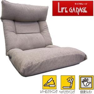明光ホームテック 座椅子 ふっかふかレバー式座椅子 FHWD-ミスト FHWD-MISUTO-BE ベージュ【140サイズ】|emon-shop