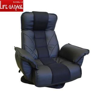 明光ホームテック ソファ TVが見やすいレバー式回転座椅子 FRL-AKUROSU-BK ブラック FRL-アクロス【200サイズ】|emon-shop