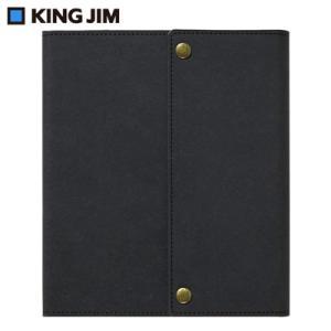 キングジム フリーノ専用カバー FRNC1-BK ブラック KING JIM【60サイズ】|emon-shop