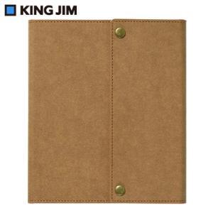 キングジム フリーノ専用カバー FRNC1-BR ブラウン KING JIM【60サイズ】|emon-shop
