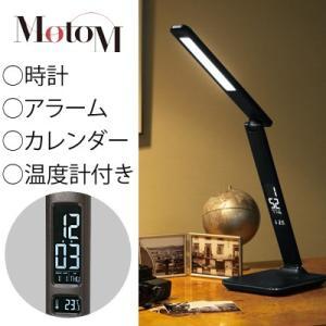 MotoM モトム LED ビジネス デスクランプ レザー調仕上げ デスクスタンドライト デスク照明 GS1701B 黒 オリンピア照明【120サイズ】|emon-shop