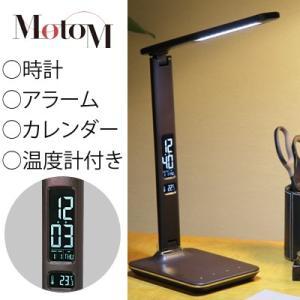 MotoM モトム LED ビジネス デスクランプ レザー調仕上げ デスクスタンドライト デスク照明 GS1701C 茶 オリンピア照明【120サイズ】|emon-shop