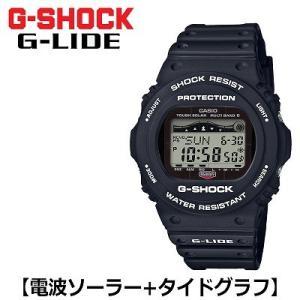 【正規販売店】カシオ 腕時計 CASIO G-S...の商品画像