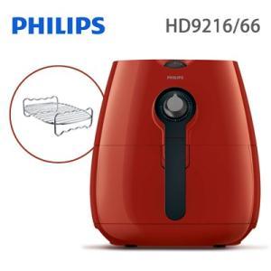 フィリップス ノンフライヤー HD9216/66 レッド HD9216-66 ダブルレイヤー付き【100サイズ】|emon-shop