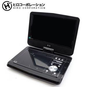 ヒロコーポレーション 9インチ液晶 ワンセグ搭載ポータブルDVDプレーヤー HTA-900【60サイズ】|emon-shop